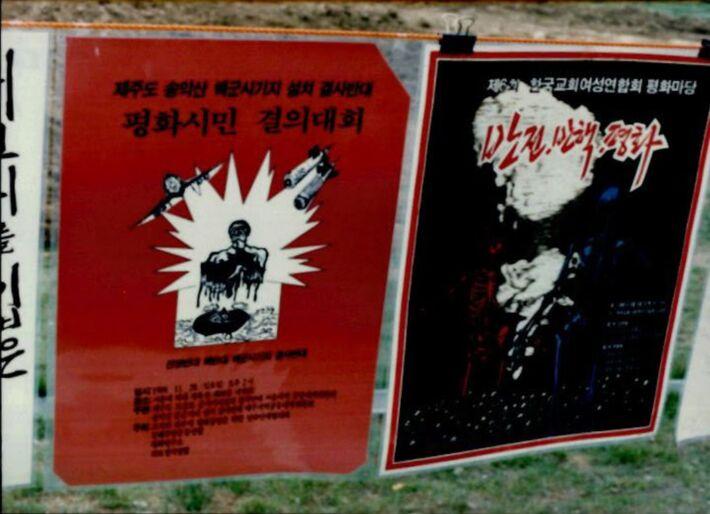 반핵 집회 사진