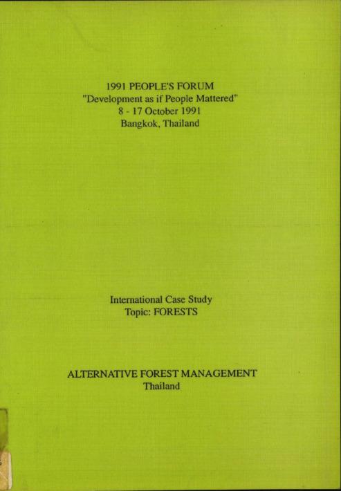 1991 PEOPLES FORUM