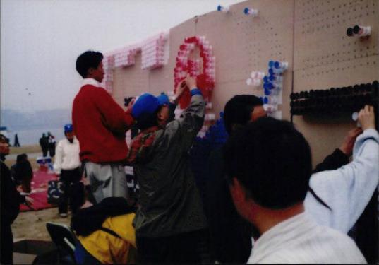 한강살리기 시민대회(98.10.31) 11