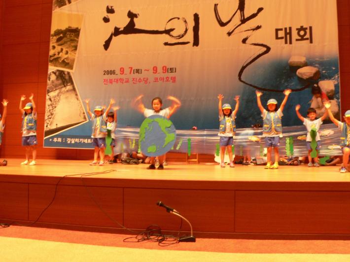 2006년 강의날 대회 사진