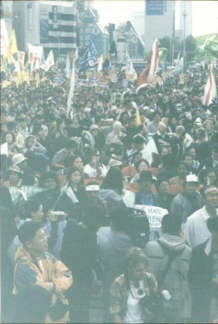아셈회의 반대 서울시민 행동의 날 2000.10 9