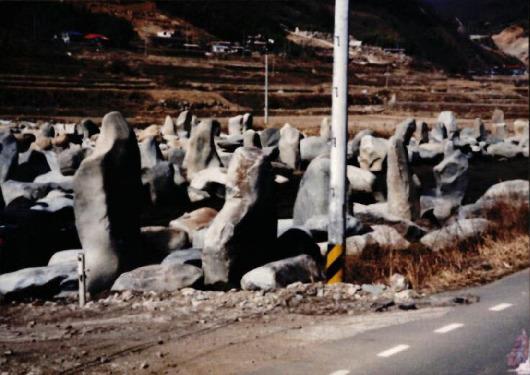 [지리산 댐 관련 사진 #21]