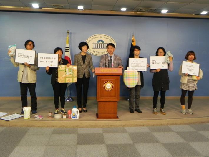 2014년 안심마트 만들기 국회 기자회견 사진