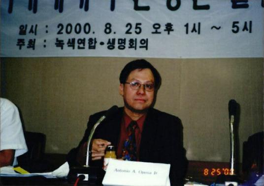 2000.8.25 미래세대의 환경권 실현을 위한 토론회, 필리핀 미래세대 환경 소송 안토니오 오포스의 변호사 내한 기자회견 2