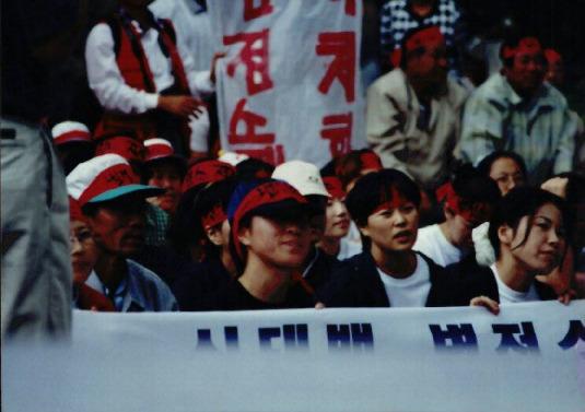 1999.1.4 신태백 변전소 건설저지 궐기대회 13