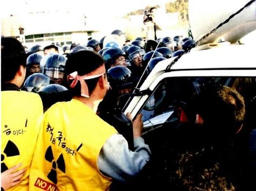 핵폐기장 반대 울진 2차 군민대회