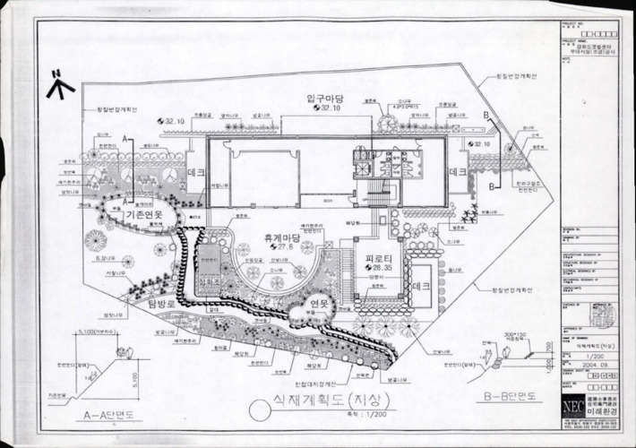 강화도갯벌센터 부대시설