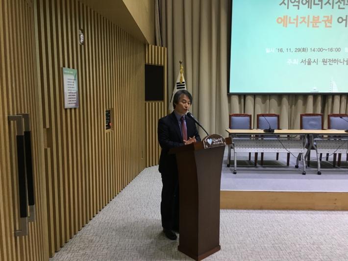 [제7회 서울에너지포럼] 지역에너지전환 선언 1년, 에너지분권 어디까지 왔나 [행사사진]
