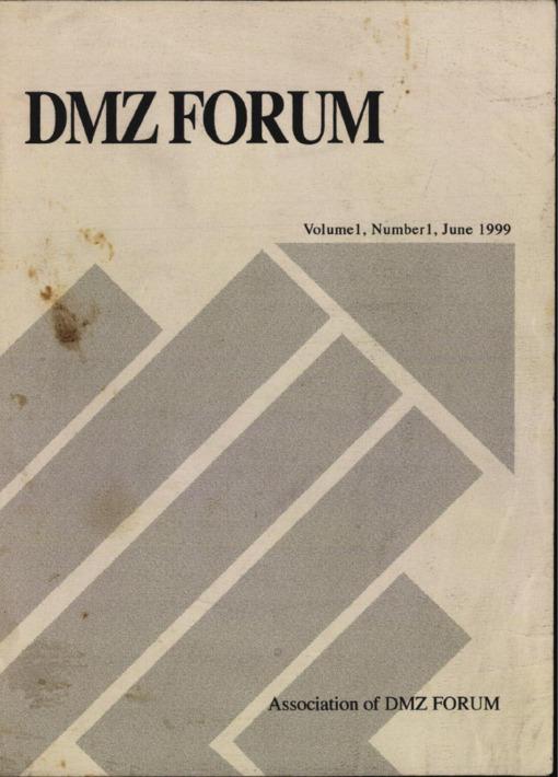 DMZ FORUM