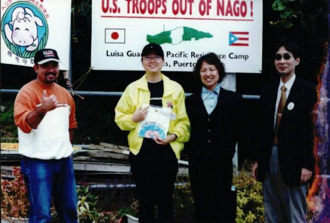 일본 집회 군기지 반대 1