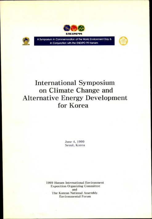 International Symposium on Climate Change and Alternative Energy Development for Korea