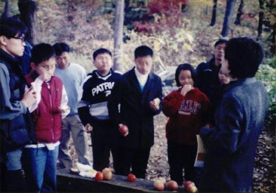 1999.11.10 시각장애인 자연환경 체험 한마당 3