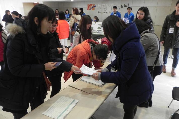 [Big Ask 국민발의 기후변화법] 이야기가 있는 기후변화 콘서트 [인천 행사사진]