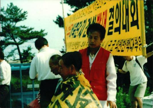 반핵운동 : 지역민과 함께하는 핵 발전소.핵 폐기장 반대운동 14