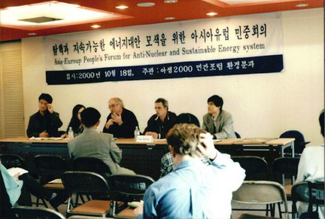 아셈회의 반대 서울시민 행동의 날 2000.10 15