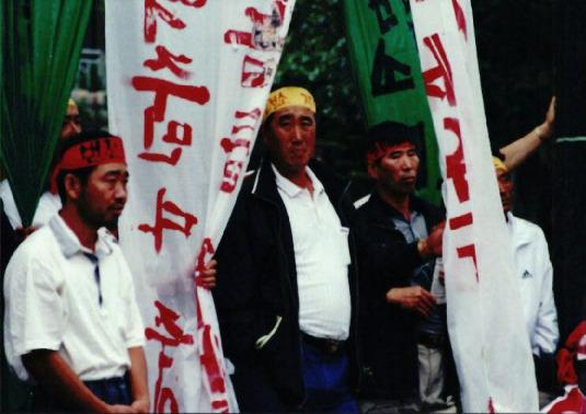 1999.1.4 신태백 변전소 건설저지 궐기대회 20