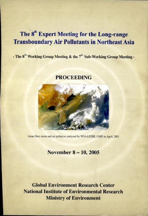 The 8th Expert Meeting for the Long-range Transboundary Air Pollutants in Northeast Asia