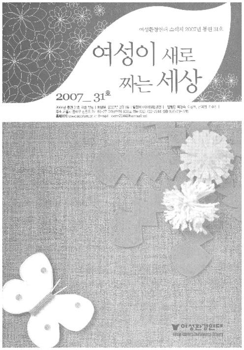 통권31호 2007년