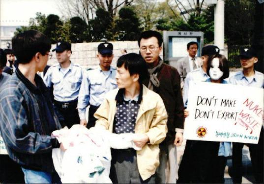 대만 핵폐기물 북한반입 저지 활동 16